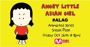 Watch Angry Little Asian Girl on MNET