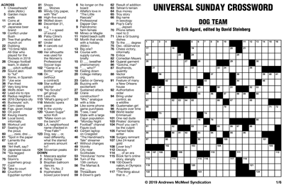 Image result for universal sunday